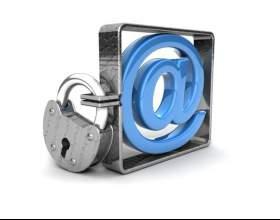 Как узнать почтовый пароль фото