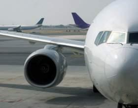 Как узнать, прилетел ли самолет фото