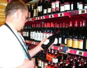 Как узнать производителя вина фото