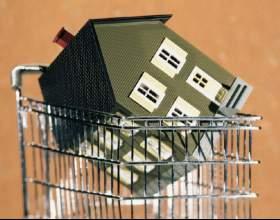 Как узнать рыночную цену квартиры фото