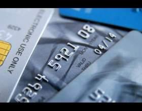 Как узнать счет банковской карты фото