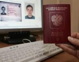 Как узнать, сделан загранпаспорт или нет фото
