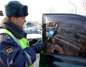 Как узнать штрафы в гибдд московской области фото