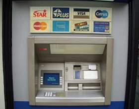 Как узнать, сколько денег на банковской карте фото
