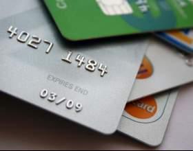 Как узнать, сколько денег на карточке фото