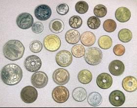 Как узнать, сколько стоят монеты фото