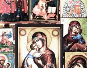 Как узнать своего святого покровителя фото