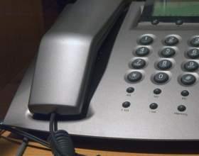 Как узнать телефонный номер по адресу фото