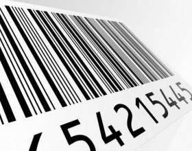 Как узнать товар по штрих-коду фото