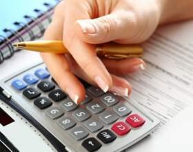 Как узнать задолженность по налогам физических лиц фото