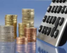 Как узнать задолженность по налогам фото