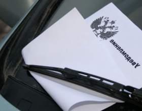 Как узнать задолжность по транспортному налогу фото