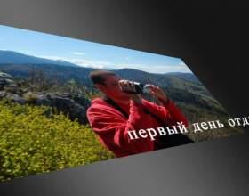 Как в avi добавить субтитры фото