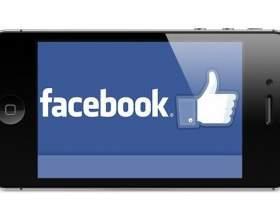 Как в фейсбуке изменить фото профиля фото