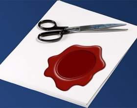 Как в фотошопе вырезать печать фото