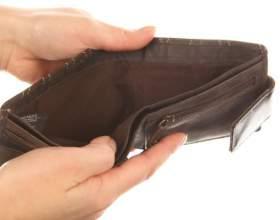 Как вернуть деньги поручителю фото