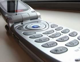 Как вернуть деньги за сотовый телефон фото