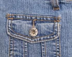 Как вернуть джинсы в магазин: права потребителей фото