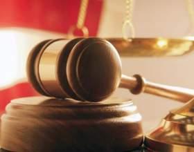 Как вернуть госпошлину из арбитражного суда фото