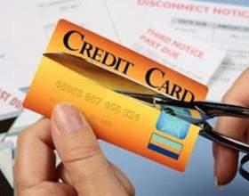Как вернуть кредитную карту фото