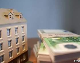Как вернуть налоговый вычет за квартиру фото