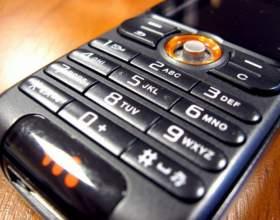 Как вернуть новый телефон фото