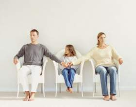 Как вернуть отца в семью фото