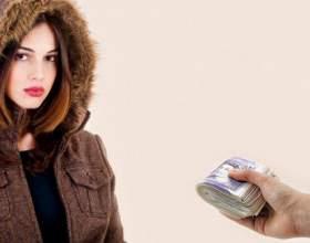 Как вернуть пальто в магазин фото
