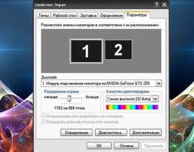 Как вернуть разрешение экрана фото