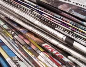 Как верстать газету фото