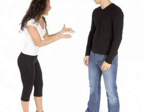 Как вести себя, чтобы избежать конфликтов фото
