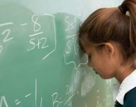 Как вести себя родителям, если учеба дается ребенку с трудом фото