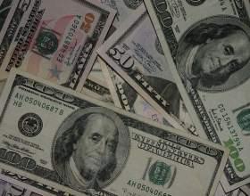 Как вкладывать деньги в ценные бумаги фото