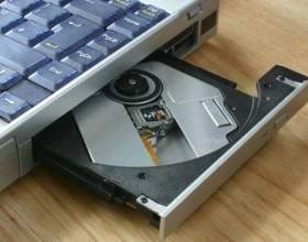 Как включить автозапуск дисковода фото