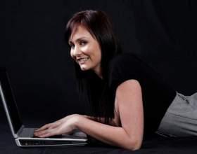 Как включить подсветку на ноутбуке фото