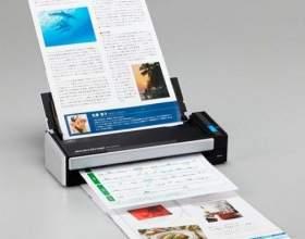Как включить сканер фото