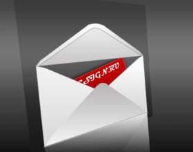 Как вложить файл в письмо фото