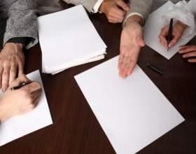 Как внести изменения в учредительный договор фото