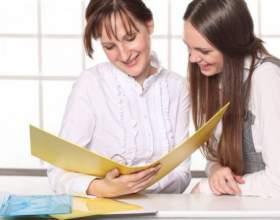 Как внести образование в трудовую книжку фото