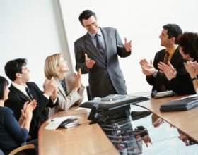 Как воспитать доверие в коллективе? фото