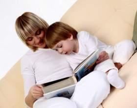 Как воспитать у ребенка любовь к чтению фото