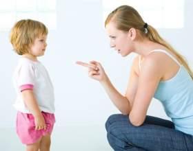 Как воспитывать ребенка без криков и наказаний фото