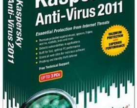 Как восстановить антивирус kaspersky фото