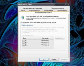 Как восстановить операционную систему на диске с фото