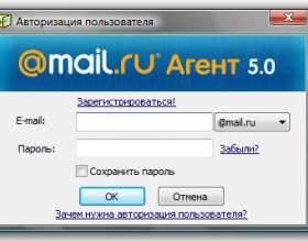 Как восстановить пароль на Мейле фото