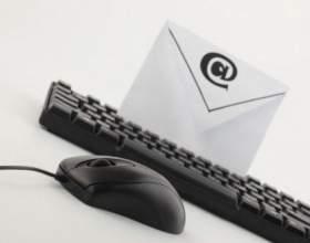 """Как восстановить пароль на почтовом ящике на """"рамблере"""" фото"""
