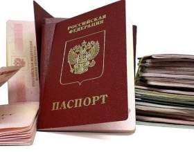 Как восстановить паспорт, если он был утерян фото