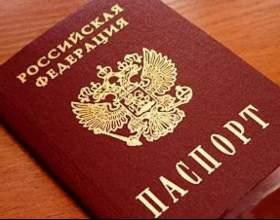 Как восстановить паспорт при потере фото