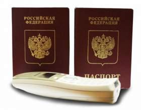 Как восстановить паспорт при утере фото