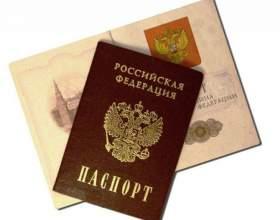 Как восстановить паспорт рф фото